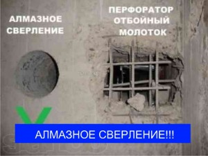 almaznaia_burenie2